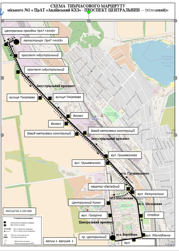 В Авдеевке торжественно откроют новый автобусный маршрут, фото-1