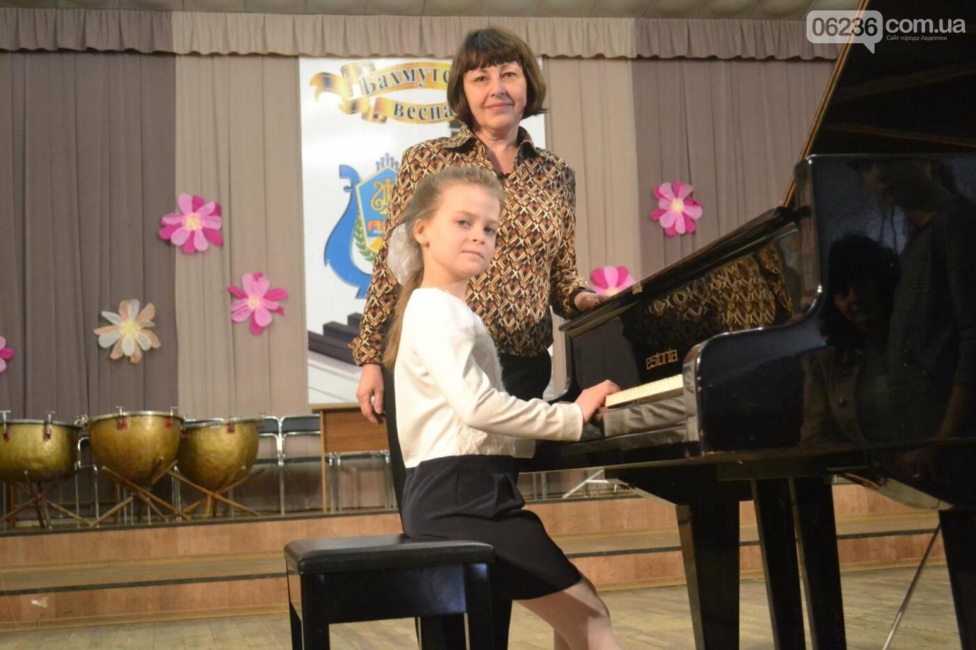 Творческие вечера, концерты и юбилеи: В Авдеевской музыкальной школе подвели итоги января (ФОТО), фото-2