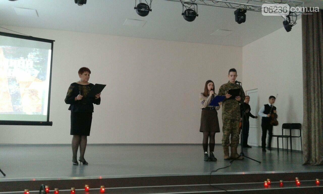 В Авдеевке прошли мероприятия к 100-летию боя под Крутами (ФОТО), фото-2