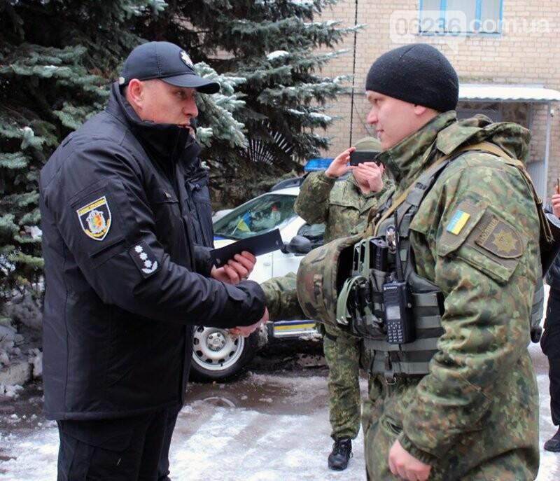 В Авдеевском отделении полиции состоялось торжественное вручение званий пяти полицейским с Хмельнитчины (ФОТОФАКТ), фото-2