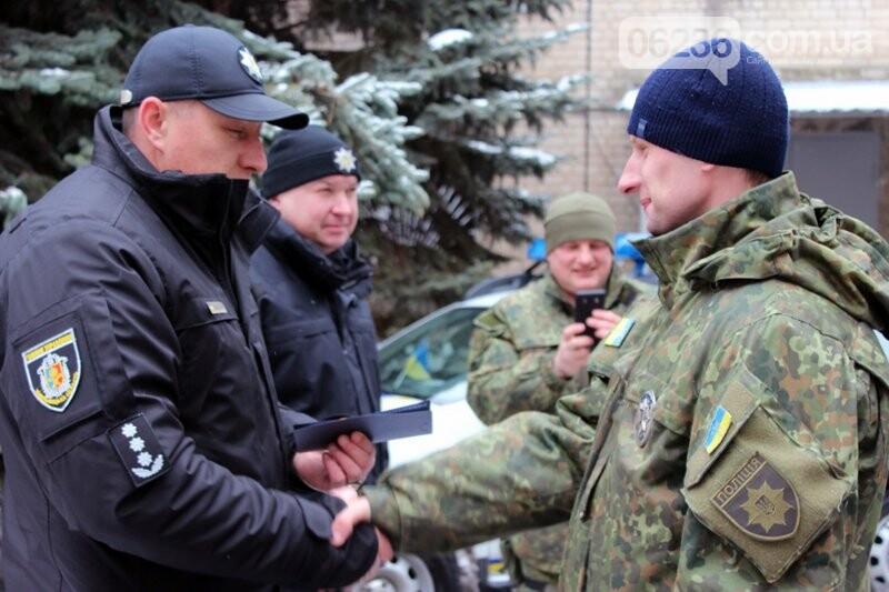 В Авдеевском отделении полиции состоялось торжественное вручение званий пяти полицейским с Хмельнитчины (ФОТОФАКТ), фото-5