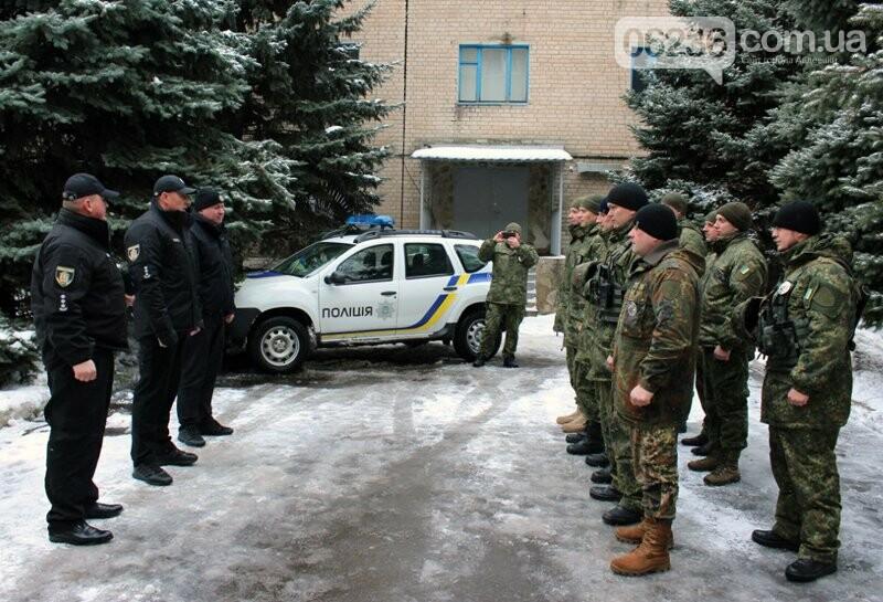 В Авдеевском отделении полиции состоялось торжественное вручение званий пяти полицейским с Хмельнитчины (ФОТОФАКТ), фото-4