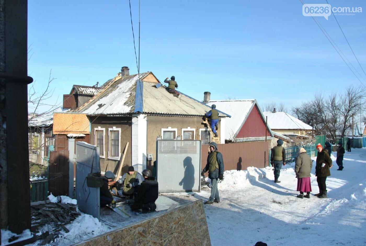 В Авдеевке продолжаются восстановительные работы (ФОТО), фото-1