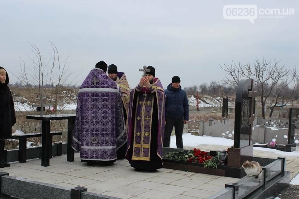 Авдеевские спасатели почтили память погибшего коллеги Дмитрия Тритейкина (ФОТОФАКТ), фото-2