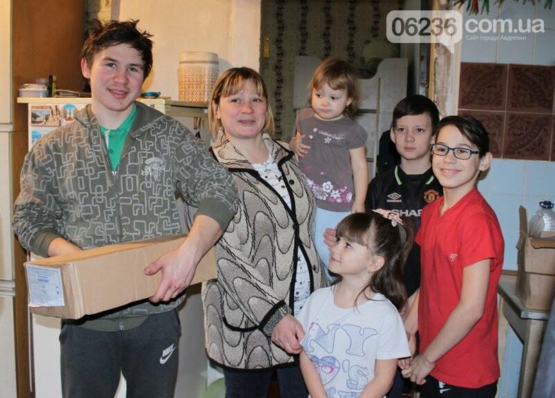 Авдеевские семьи получили подарки от полиции (ФОТО), фото-5