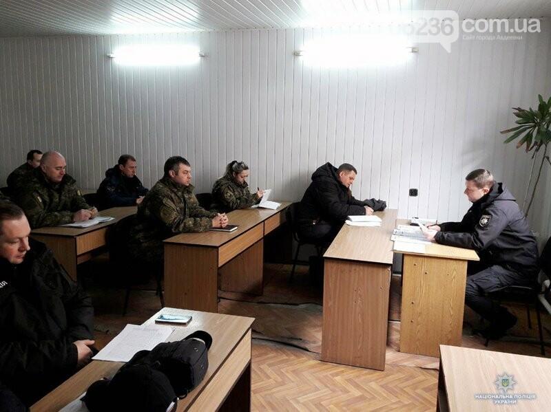 Авдеевские полицейские отрапортовали по итогам работы сектора превентивной деятельности (ФОТО), фото-1