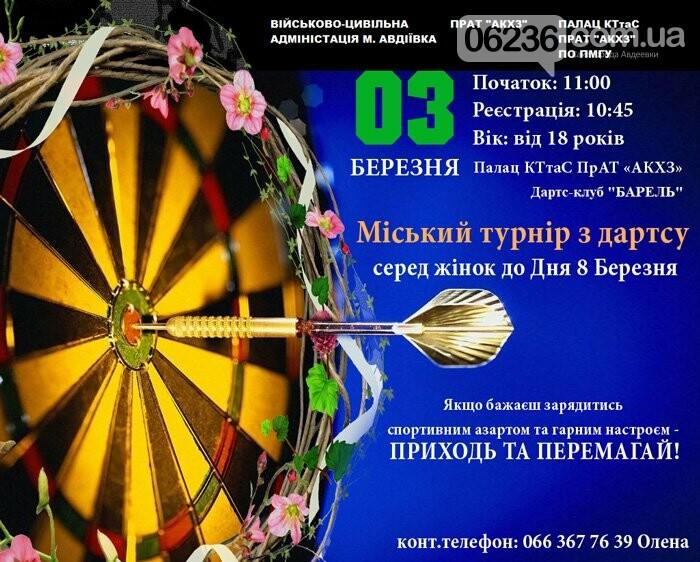 В Авдеевке пройдет турнир по дартсу среди женщин, фото-1