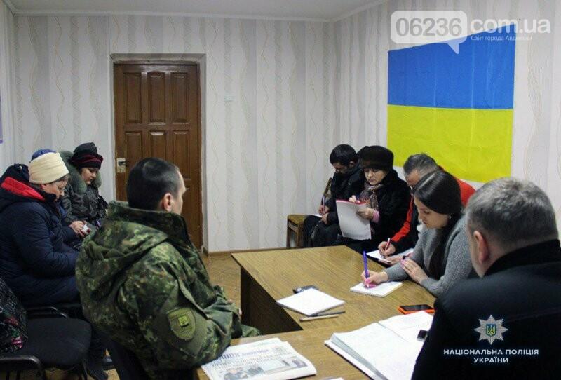 Авдеевские полицейские  предложили местным ОСМД сотрудничество в сфере безопасности (ФОТО), фото-3