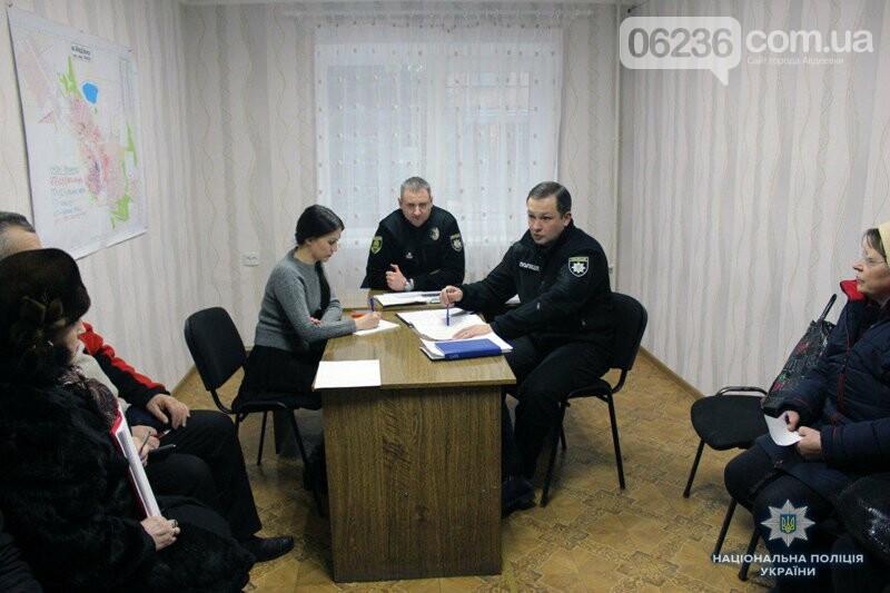 Авдеевские полицейские  предложили местным ОСМД сотрудничество в сфере безопасности (ФОТО), фото-2