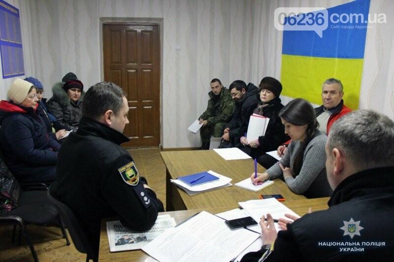 Авдеевские полицейские  предложили местным ОСМД сотрудничество в сфере безопасности (ФОТО), фото-4