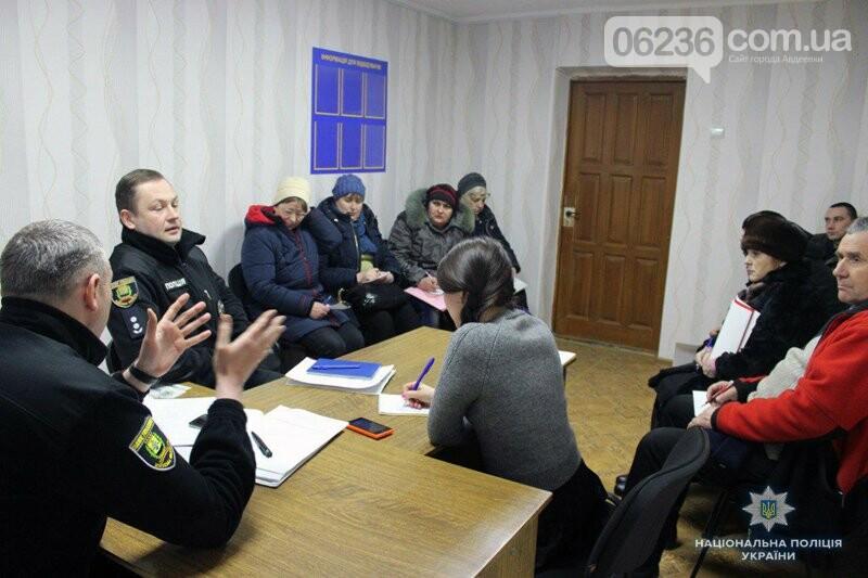 Авдеевские полицейские  предложили местным ОСМД сотрудничество в сфере безопасности (ФОТО), фото-1