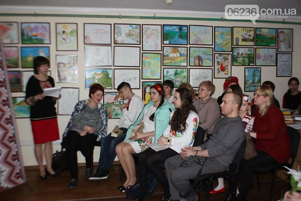 В Авдеевке звучала поэзия Великого Кобзаря(ФОТО), фото-5