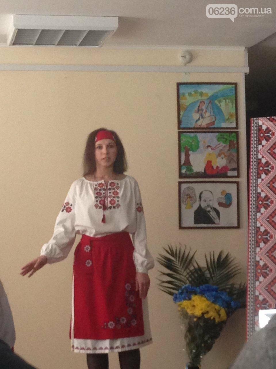 В Авдеевке звучала поэзия Великого Кобзаря(ФОТО), фото-9