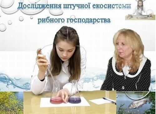 Научные работы двух авдеевских школьников  будут представлены на конкурсе Малой академии наук Украины(ФОТО), фото-1