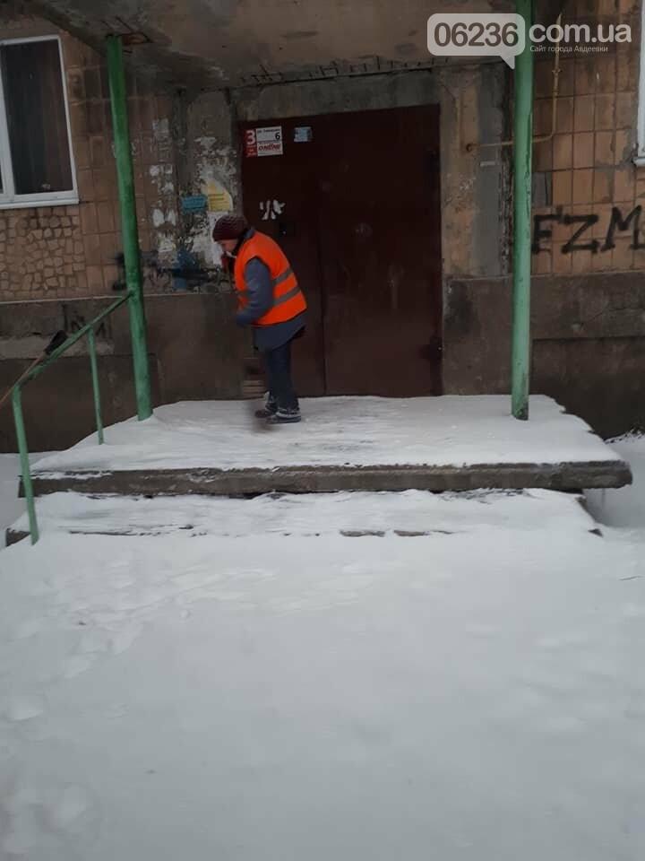 Авдеевские коммунальщики вышли на борьбу со стихией (ФОТО), фото-6