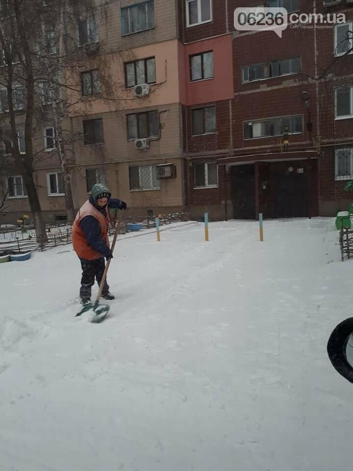 Авдеевские коммунальщики вышли на борьбу со стихией (ФОТО), фото-5