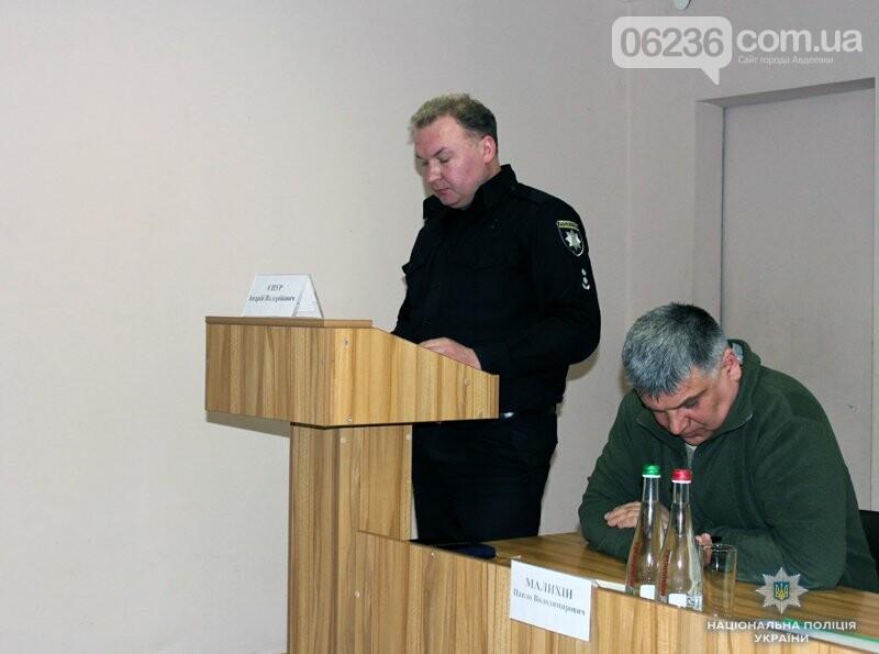«Увеличивающееся количество обращений граждан в полицию говорит о растущем уровне доверия к правоохранителям», - Андрей Епур, фото-1