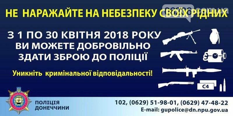 Жителям Авдеевки предлагают добровольно разоружиться, фото-1