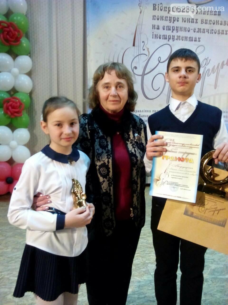 Авдеевские музыканты стали лучшими на конкурсе «Серебряная струна» (ФОТО), фото-5