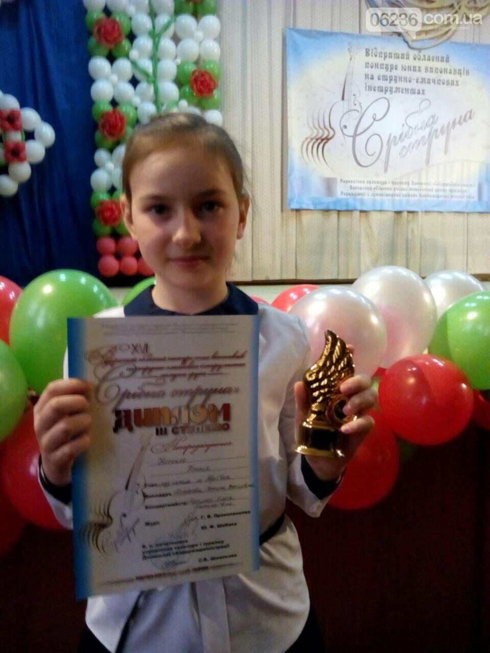 Авдеевские музыканты стали лучшими на конкурсе «Серебряная струна» (ФОТО), фото-4