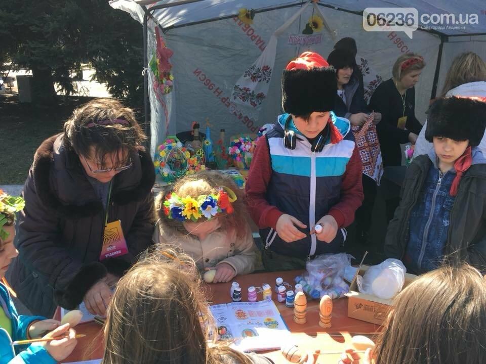 В Авдеевке отгремел масштабный фестиваль искусств (ФОТОРЕПОРТАЖ), фото-2