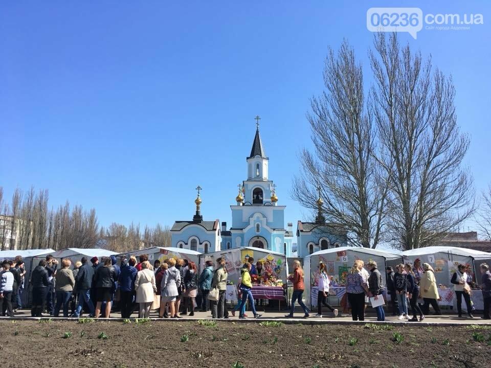 В Авдеевке отгремел масштабный фестиваль искусств (ФОТОРЕПОРТАЖ), фото-8