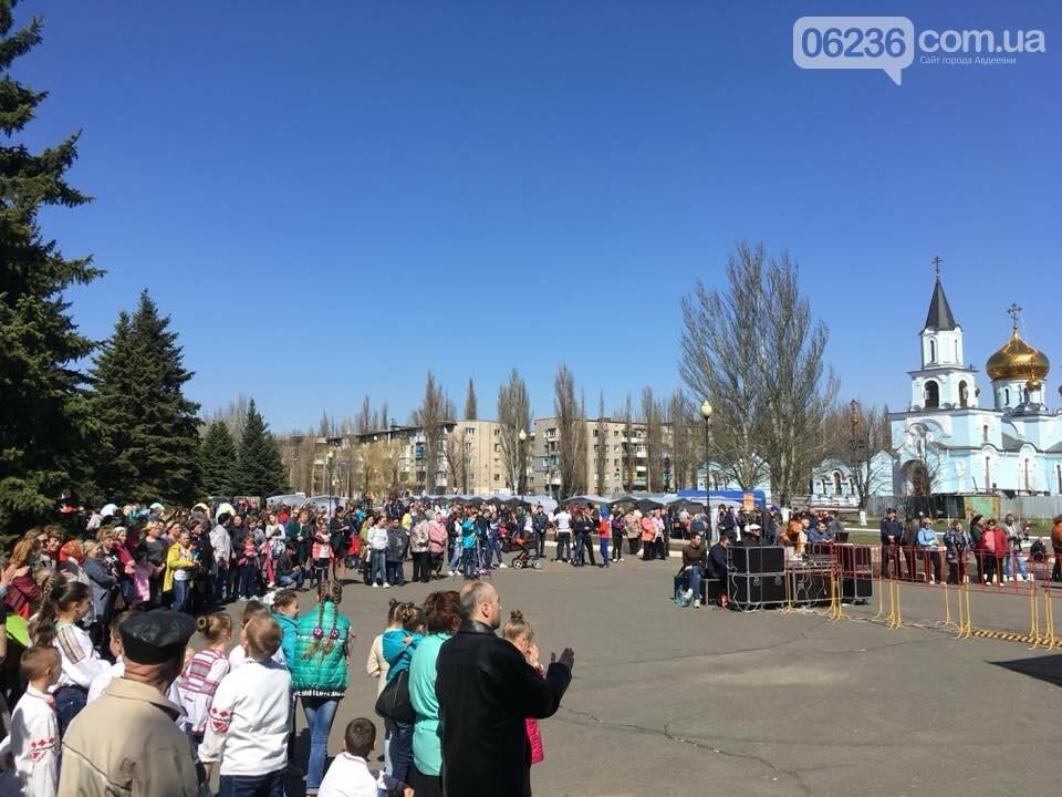 В Авдеевке отгремел масштабный фестиваль искусств (ФОТОРЕПОРТАЖ), фото-6