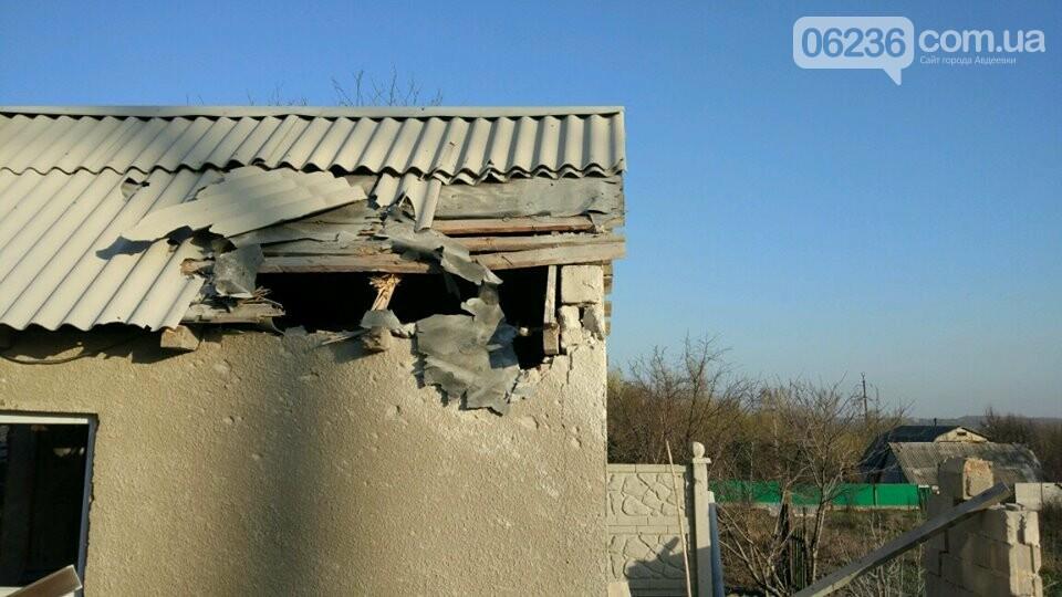 Авдеевка под огнем боевиков: появились сведения о разрушениях жилых домов (ФОТО), фото-7