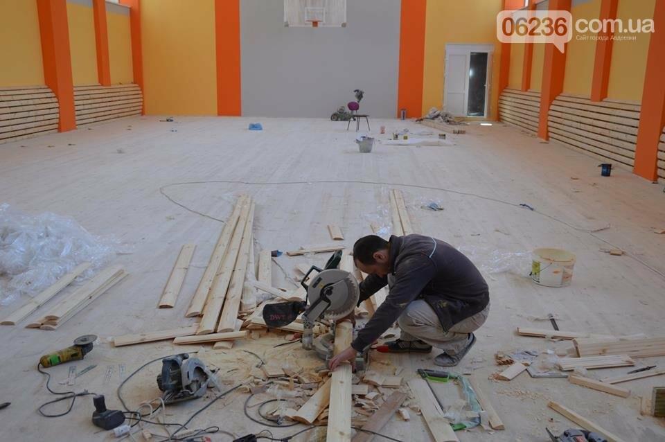 Капремонт спортивного зала школы №5 вышел на финишную прямую (ФОТО), фото-4