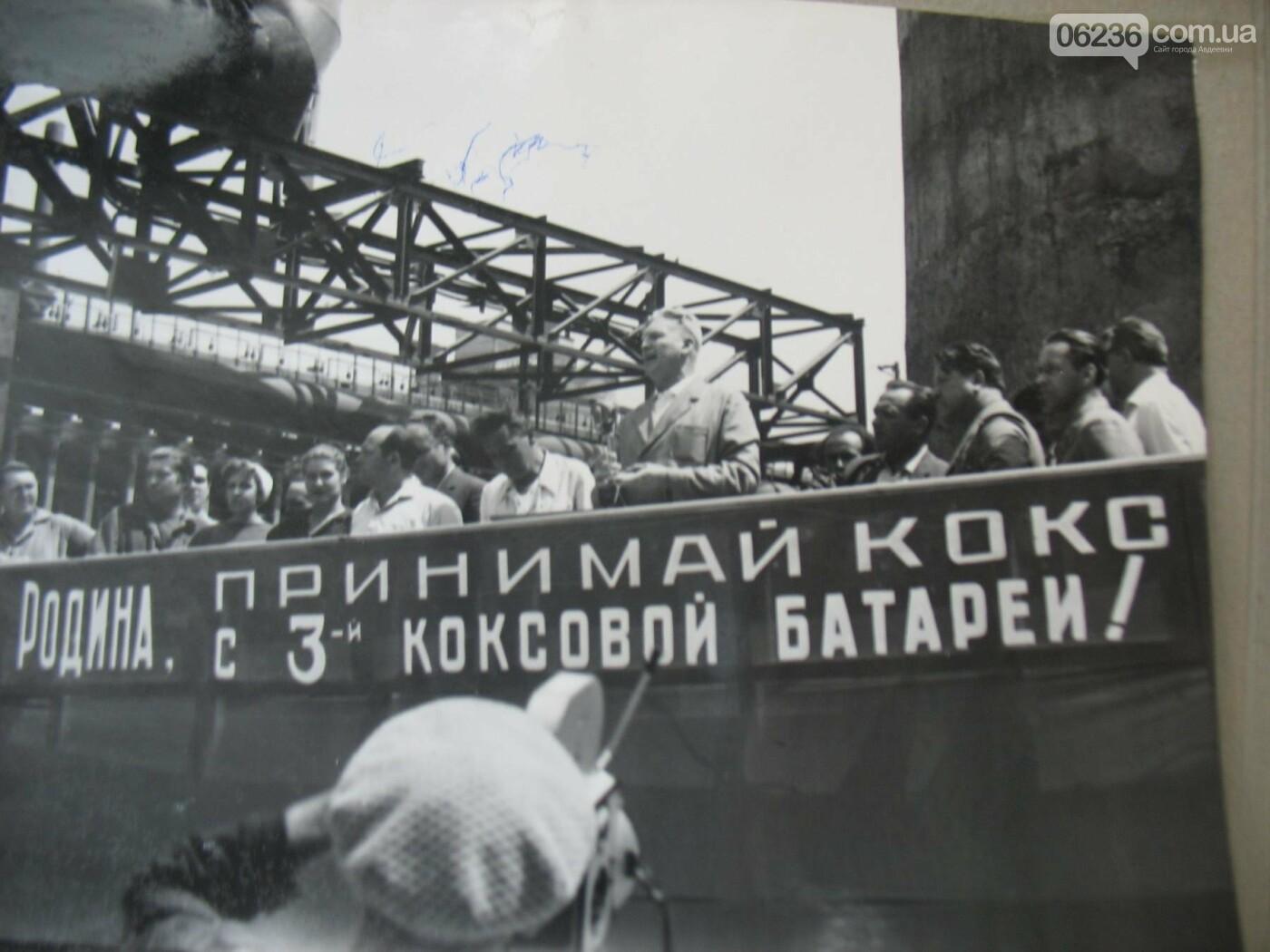 Человек, который построил завод (ФОТО), фото-5