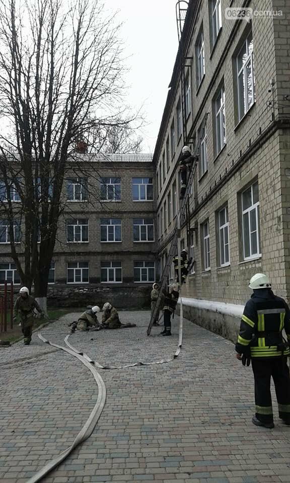 В Авдеевке эвакуировали школьников (ФОТО), фото-9