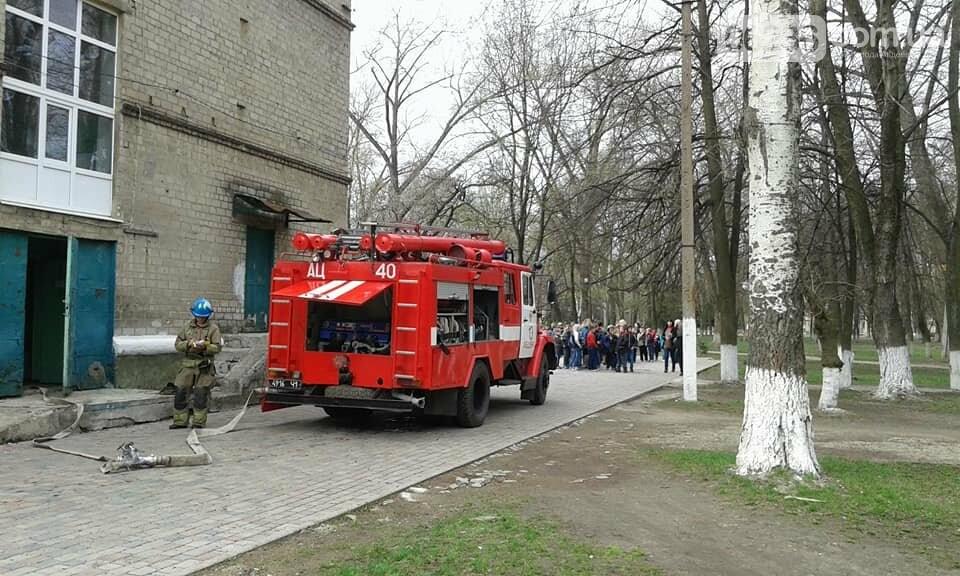 В Авдеевке эвакуировали школьников (ФОТО), фото-12