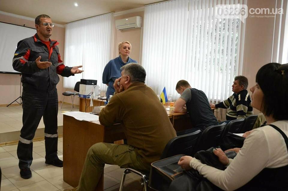 В Авдеевке защищали проекты по благоустройству родного города (ФОТО), фото-7