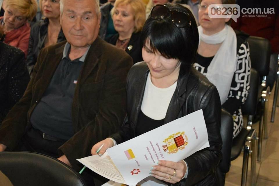 В Авдеевке защищали проекты по благоустройству родного города (ФОТО), фото-1