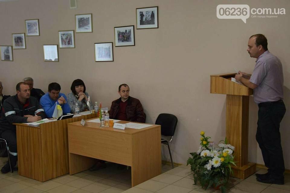 В Авдеевке защищали проекты по благоустройству родного города (ФОТО), фото-2