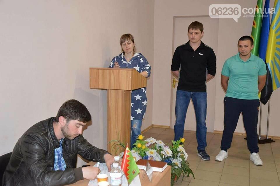 В Авдеевке защищали проекты по благоустройству родного города (ФОТО), фото-3