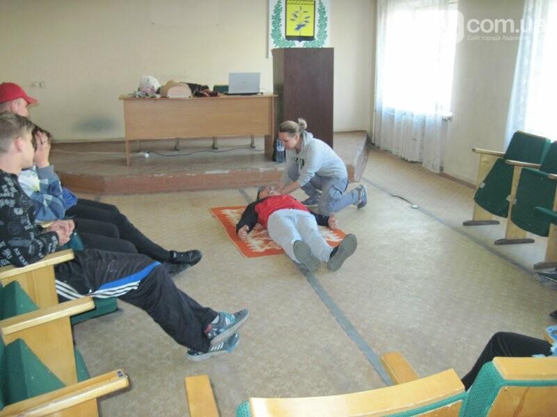Будущих полицейских учили оказывать неотложную медицинскую помощь (ФОТО), фото-2