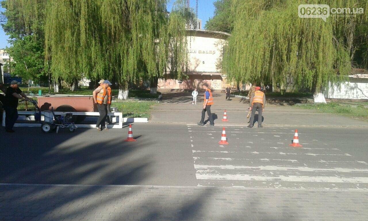 В Авдеевке обновляют дорожную разметку (ФОТОФАКТ), фото-1