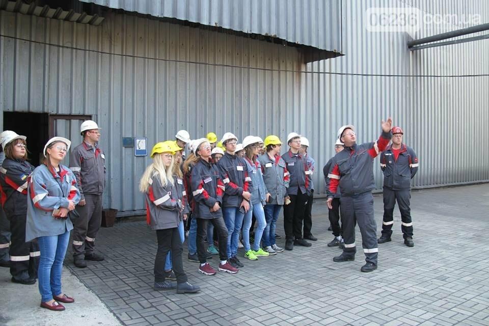 Авдеевские коксохимики рассказали школьникам о работе предприятия (ФОТО), фото-5