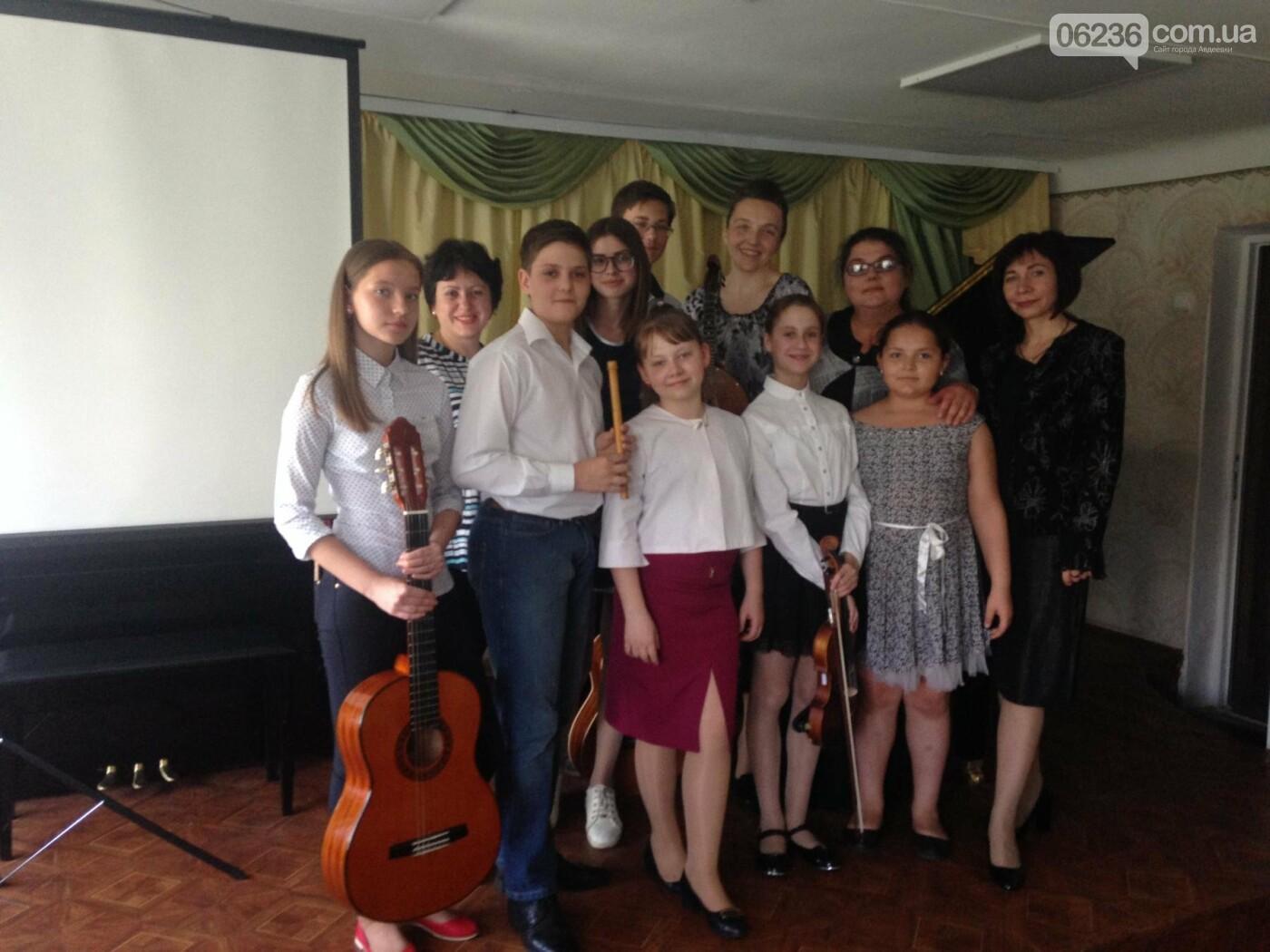 В Авдеевке изучали музыку стран Европы (ФОТОФАКТ), фото-1