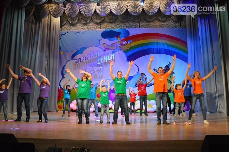 Авдеевцев объединил семейный праздник (ФОТОРЕПОРТАЖ), фото-8