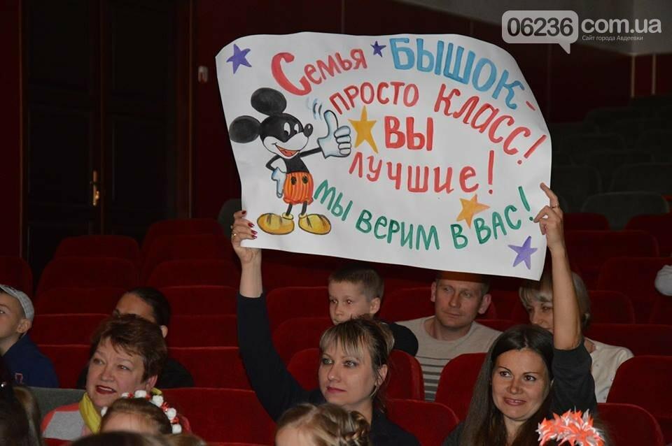 Авдеевцев объединил семейный праздник (ФОТОРЕПОРТАЖ), фото-5