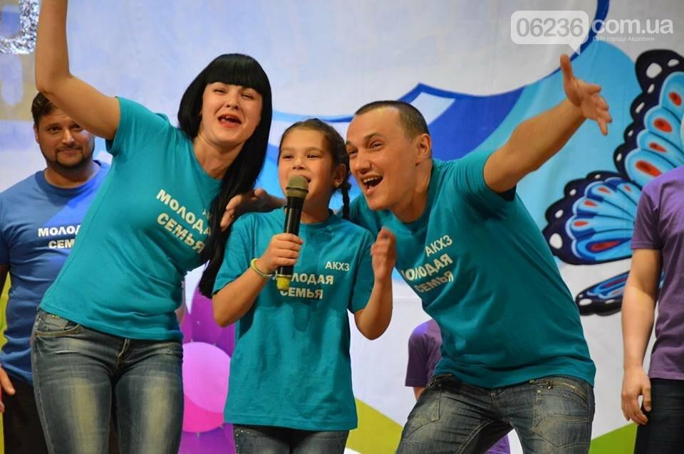 Авдеевцев объединил семейный праздник (ФОТОРЕПОРТАЖ), фото-14