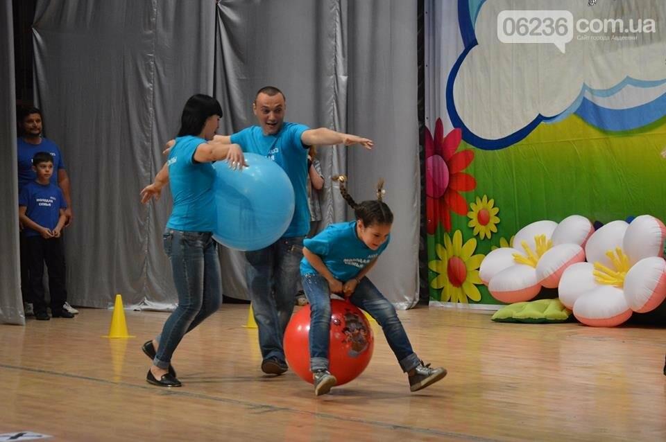 Авдеевцев объединил семейный праздник (ФОТОРЕПОРТАЖ), фото-13