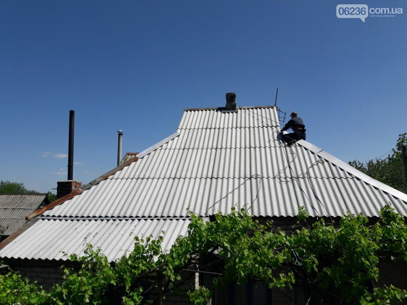 Спасатели продолжают восстанавливать поврежденные в результате боевых действий жилье в Авдеевке (ФОТО), фото-2