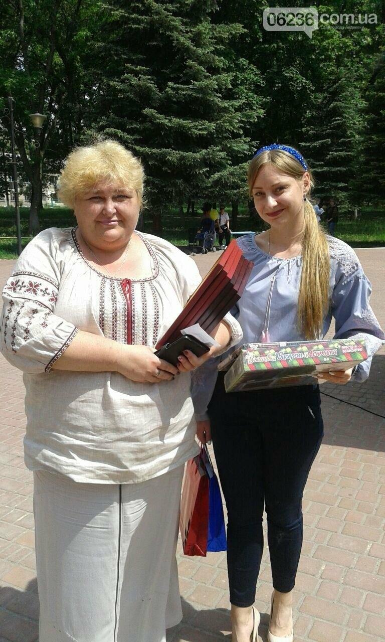 В Авдеевке отпраздновали День вышиванки (ФОТОРЕПОРТАЖ), фото-1