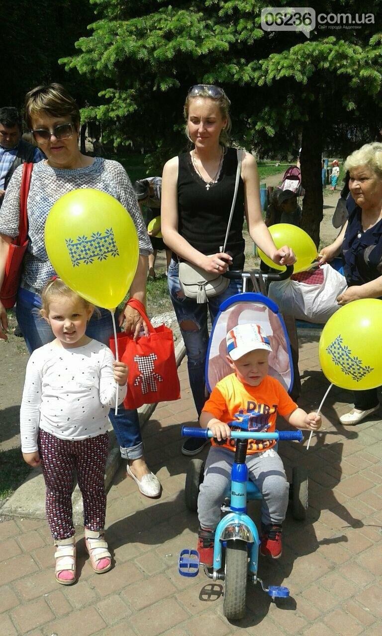 В Авдеевке отпраздновали День вышиванки (ФОТОРЕПОРТАЖ), фото-2