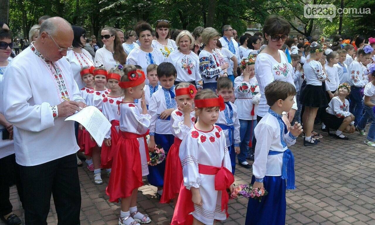 В Авдеевке отпраздновали День вышиванки (ФОТОРЕПОРТАЖ), фото-4