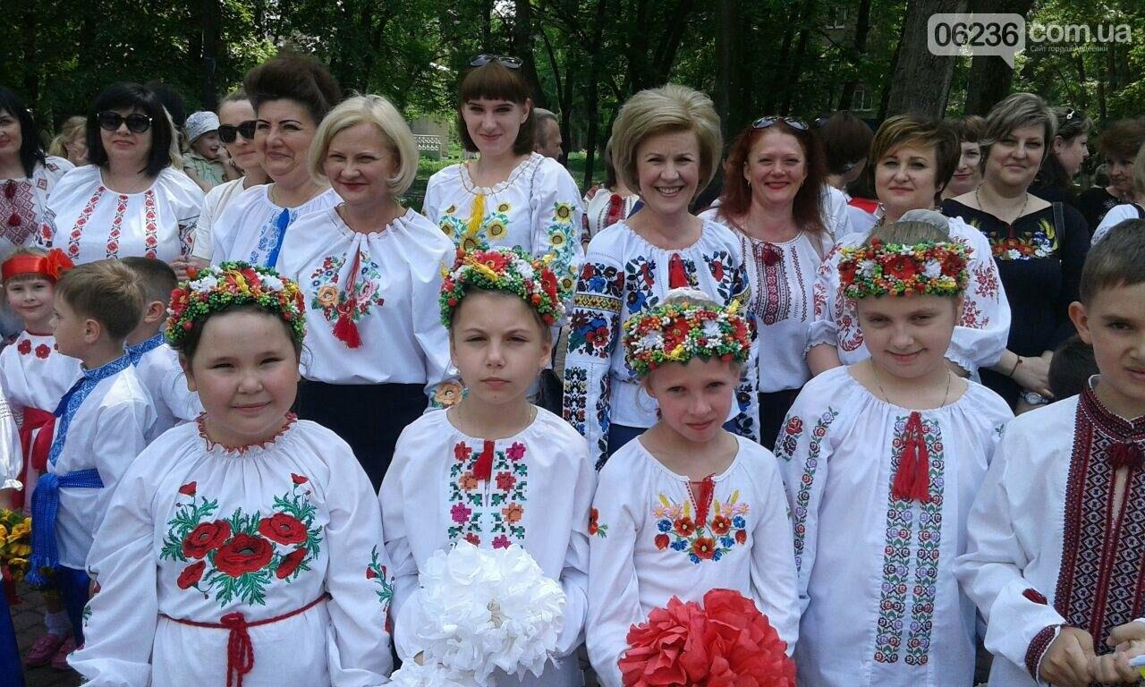В Авдеевке отпраздновали День вышиванки (ФОТОРЕПОРТАЖ), фото-3
