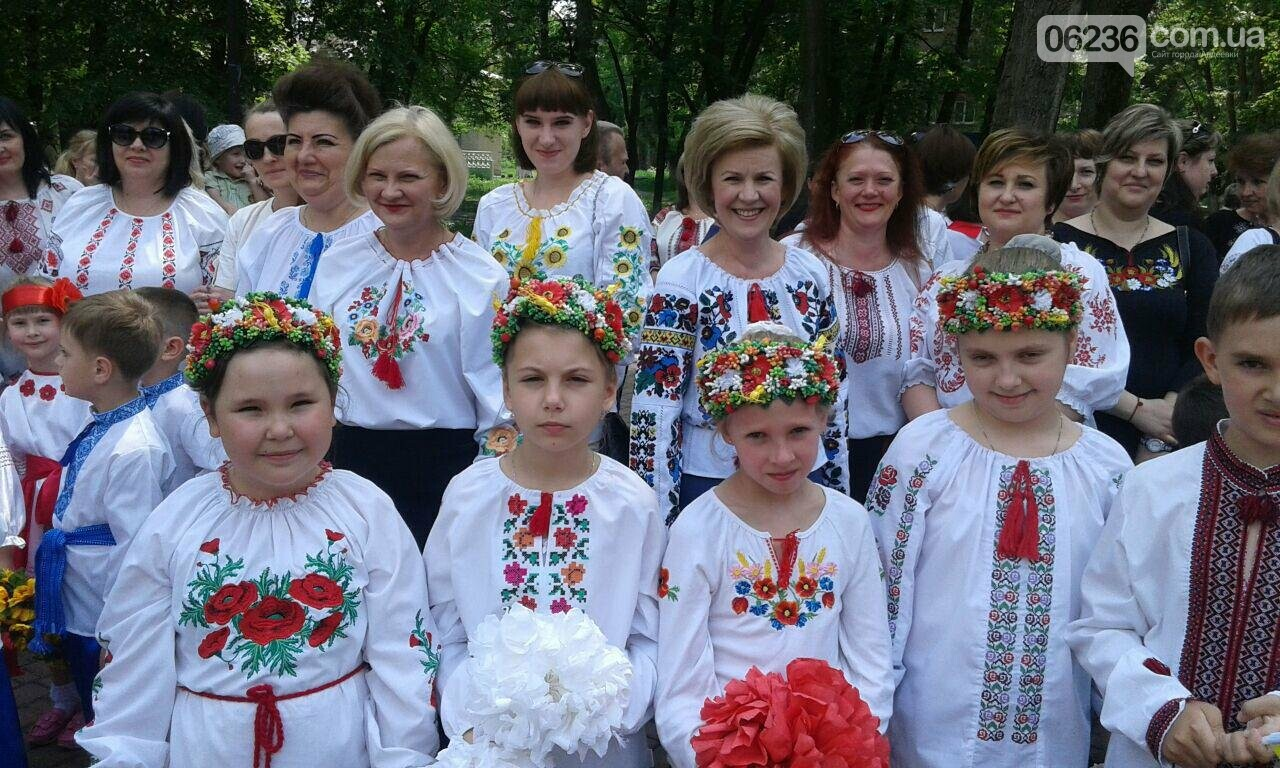 В Авдеевке отпраздновали День вышиванки (ФОТОРЕПОРТАЖ), фото-8